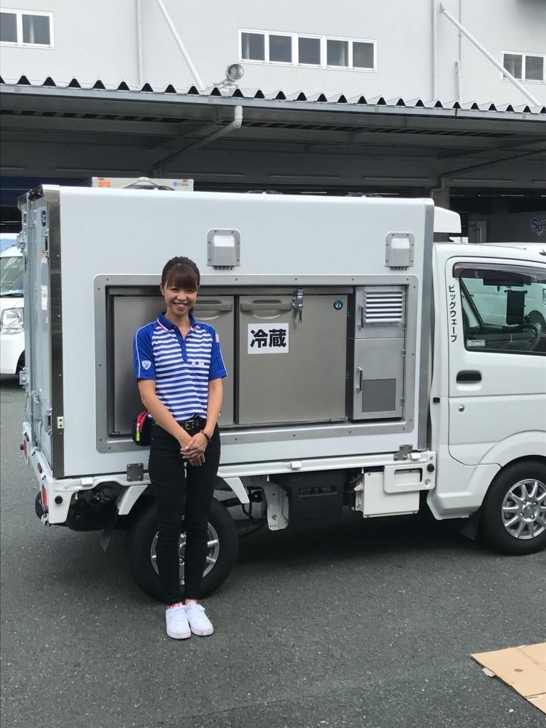 冷凍・冷蔵同時運搬車写真